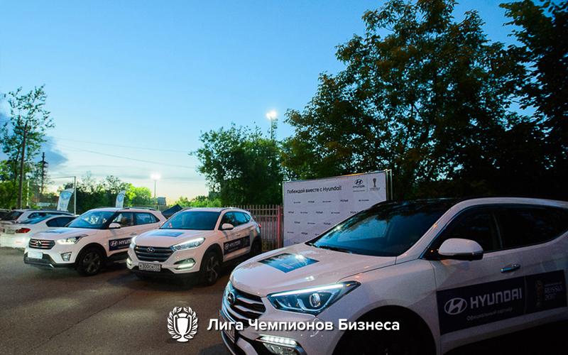 Рольф Hyundai | «Лига Чемпионов Бизнеса»