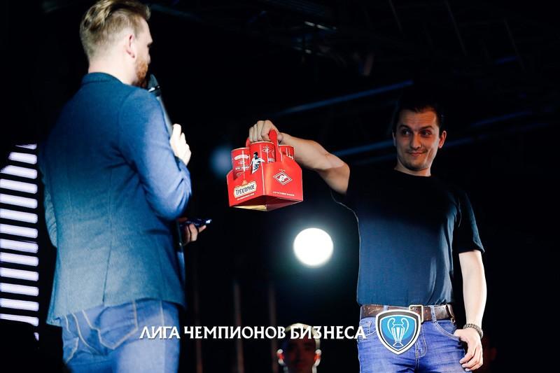 МПК Трехгорное | «Лига Чемпионов Бизнеса»