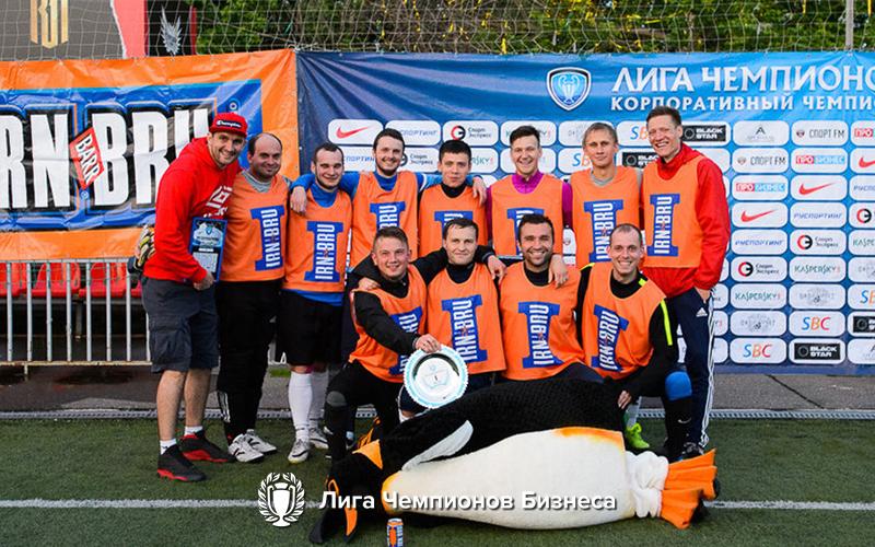 МПК Айрен-Брю | «Лига Чемпионов Бизнеса»