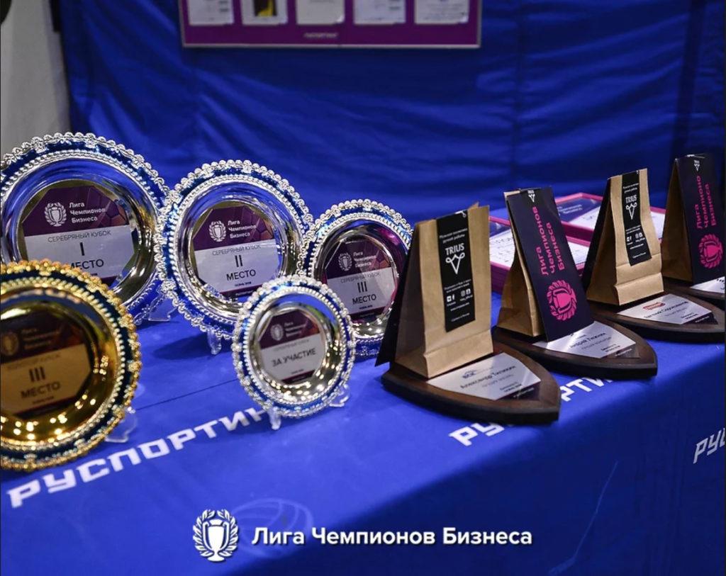 Trius   «Лига Чемпионов Бизнеса»