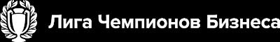 ЛЧБ лого тень